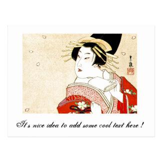 Arte oriental fresco del tatuaje de Agemaki del ja Tarjeta Postal