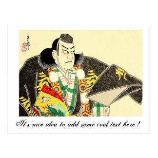 Arte oriental japonés fresco de Benkai Tarjetas Postales