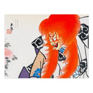 Arte oriental japonés fresco del guerrero del kabu tarjetas postales