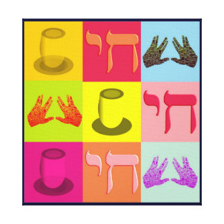 Arte pop judío