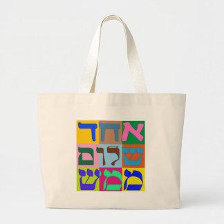 Arte pop judío bolsas de mano