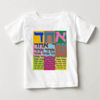 Arte pop judío playera de bebé