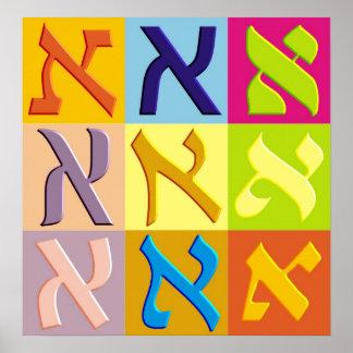 Arte pop judío póster