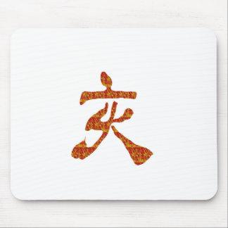 ARTE rojo chino del CARÁCTER del oro del navinJOSH Tapetes De Ratón