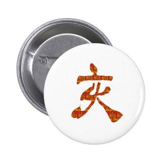 ARTE rojo chino del CARÁCTER del oro del Pin Redondo De 2 Pulgadas