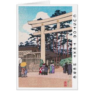 Arte sintoísta de la capilla de Meiji de la Tarjeta Pequeña