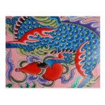 Arte taiwanés tarjetas postales