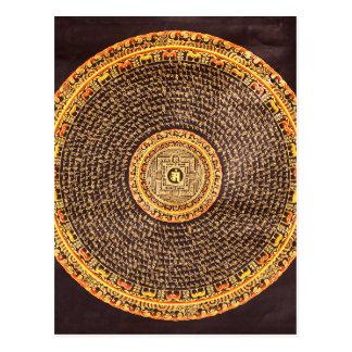 Arte tibetano de la mandala (oro y negro) tarjeta postal