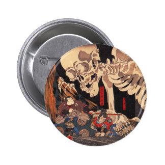 Arte vol.1 de Ukiyoe del japonés Pin Redondo 5 Cm
