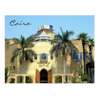 artes del palacio de El Cairo Tarjetas Postales