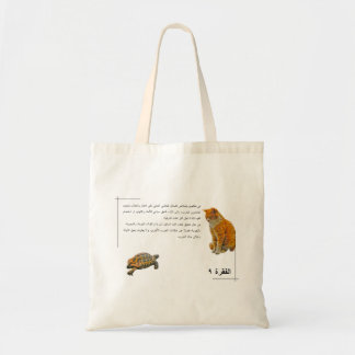 Article 9(Arabic edition) Tote Bag