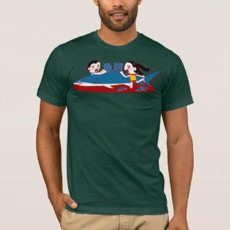 Artificial Kanji Shark Fin Doodle Art T-Shirt