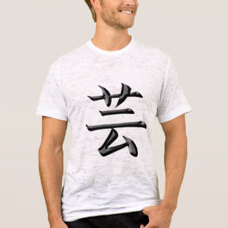 Artist black Kanji T-Shirt