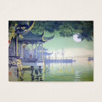 Artist Trading Card View Moon Lit Dock
