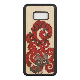 Artistic Fox Carved Samsung Galaxy S8+ Case