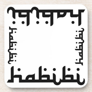 Artistic Habibi Beverage Coasters