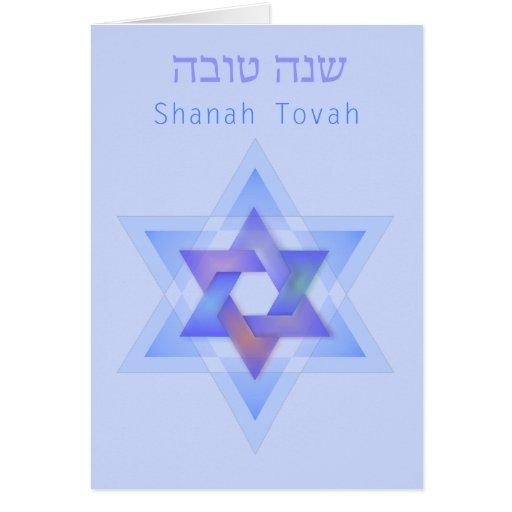 Artistic Star of David Rosh Hashanah Card