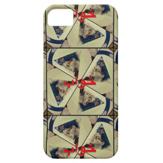 ARTiSTrie by MW iPhone 5/5s Case - iTOON