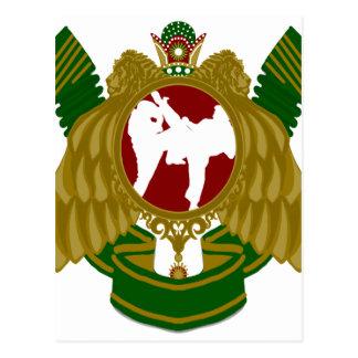Arts.png marcial iraní tarjeta postal