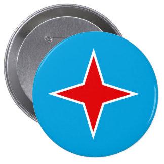 Aruba Button