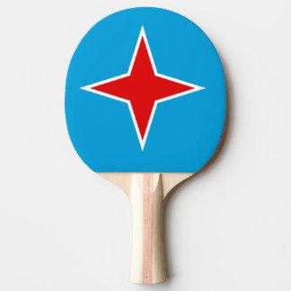 Aruba Ping-Pong Paddle