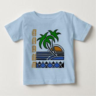 Aruba Playera Para Bebé