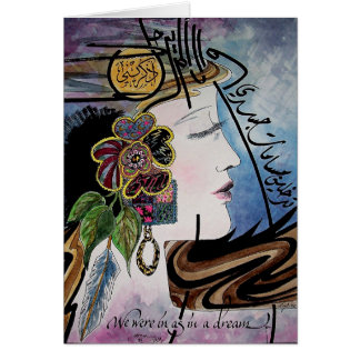 As in a dream by AmalagamArts Greeting Card
