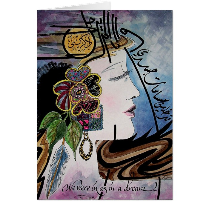 As in a dream by AmalagamArts Card