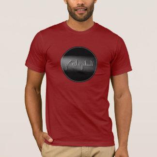 AS-SALAM ALAYKUM T-Shirt