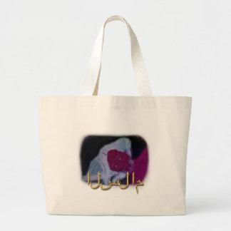 As-Salām Bag