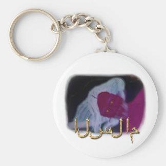 As-Salām Key Chain