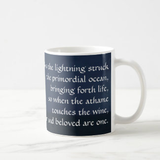 """As the lightning struck the primordial ocean..."" Coffee Mug"