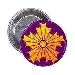 Asahi day chapter pinback button