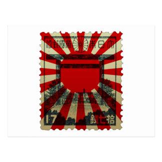 Asahi day stamp postcard