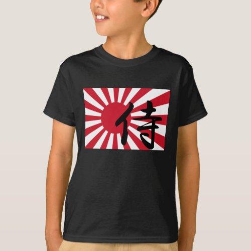Asahi Samurai T_Shirt