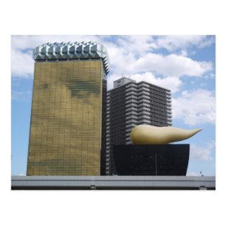 Asakusa ASAKUSA JAPAN Postcards