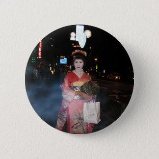 Asakusa Geisha Neo Tokyo Button