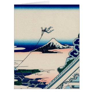 Asakusa Hongan Card