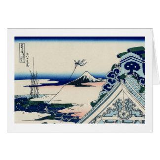 Asakusa Hongan-ji Temple Card