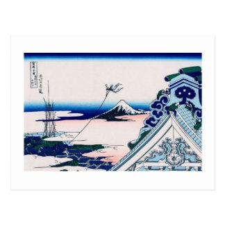 Asakusa Hongan-ji Temple Hokusai Fine Japanese Postcard