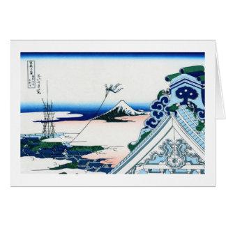 Asakusa Honganji temple in th Eastern capital Card