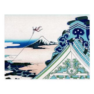 Asakusa Honganji Temple in the Eastern Capital Post Cards
