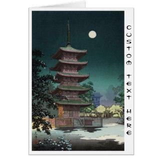 Asakusa Kinryuzan Temple Tsuchiya Koitsu Card