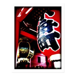 Asakusa Post Card