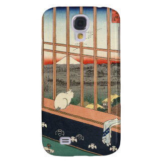 Asakusa Ricefields and Torinomachi Festival. Galaxy S4 Cover