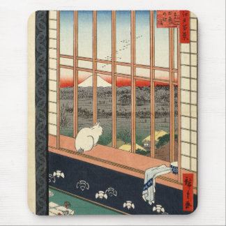 Asakusa Ricefields and Torinomachi Festival. Mouse Pad
