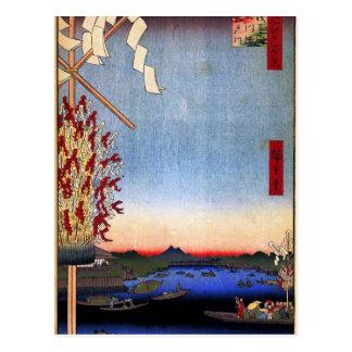 Asakusa River, Miyato River, Great Riverbank (浅草川大 Postcard