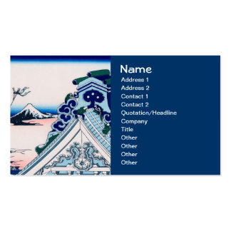 Asakusa Temple Hokusai Vintage Japanese Fine Art Double-Sided Standard Business Cards (Pack Of 100)