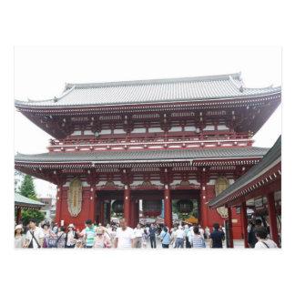 ASAKUSA temple Post Cards
