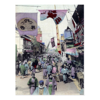 Asakusa Theater District 1900s reproduction Post Card